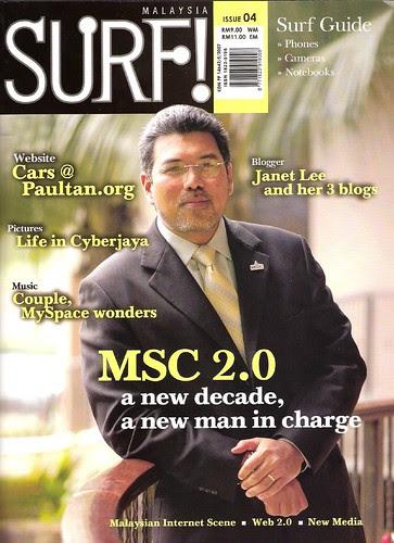 Surf Magazine Cover