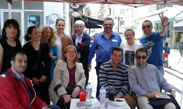 Ήγουμενίτσα: Εκδήλωση για την Παγκόσμια Ημέρα Σκλήρυνσης κατά Πλάκας από τον σύλλογο του Ν.Θεσπρωτίας στην Ηγουμενίτσα