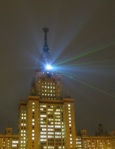 moscow state university at night  8
