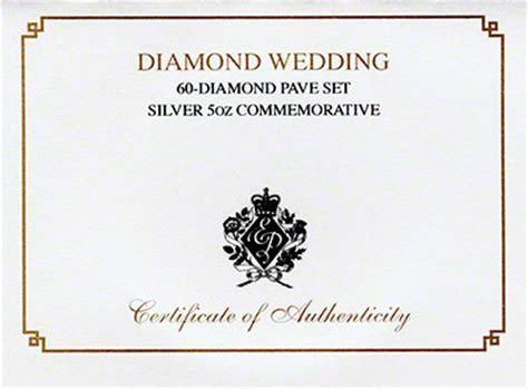 2007 Diamond Wedding Anniversary Silver Medallion