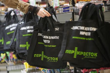 Выручка X5 Retail Group, управляющей сетями «Пятерочка», «Перекресток» и «Карусель», в первом квартале выросла на 4,4%