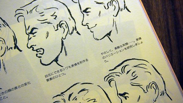 413 アメコミアメリカンコミック風のイラストの描き方 インディ