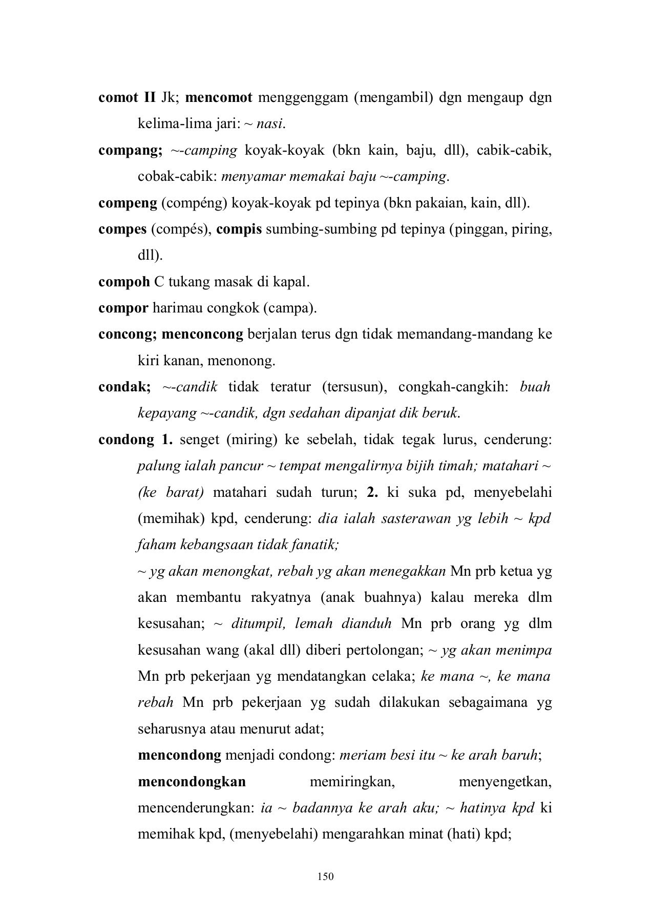 C Pages 151 183 Text Version Fliphtml5