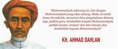 profil biodata  biografi kh ahmad dahlan pendiri