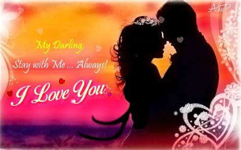 Stay With Me, Always! Free I Love You eCards, Greeting