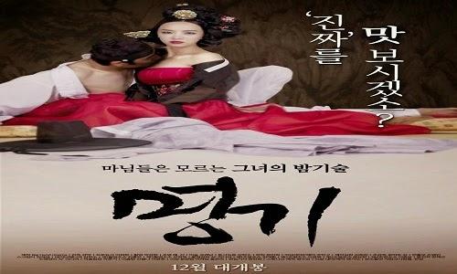 Nonton Film Rumah Pondok Indah Full Movie - Omong x