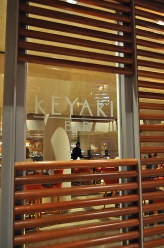keyaki bar