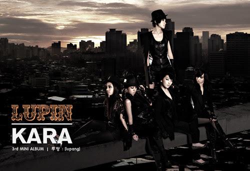 kara-lupin-cover