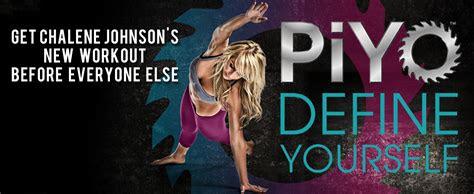 chalene johnson piyo smart ass fitness