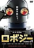 五十嵐信次郎、濱田岳、吉高由里子《機器老男孩》