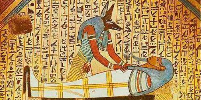 Tumba-Egipcios