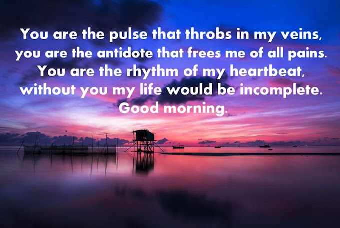 Affable Morning Quotes Girlfriend
