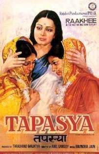 tapasya mp songssoundtracksdownload  hindi songs