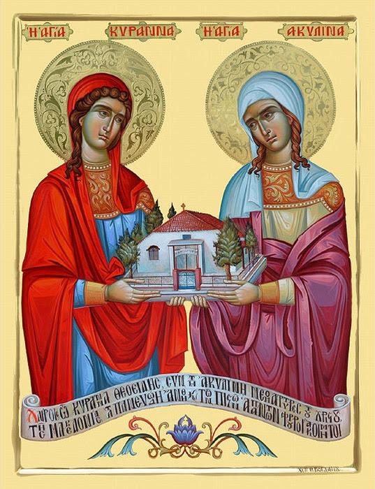 img ST AQUILINA, Virgin -Martyr of Zagliveri, Thesaloniki