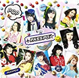 "PASSPO☆ COMPLETE BEST ALBUM ""POP-UNIVERSAL MUSIC YEARS-""(初回限定 ファーストクラス盤)(Blu-ray Disc付)"