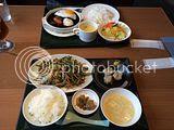 Enoshima Aquarium & Landmark Hotel