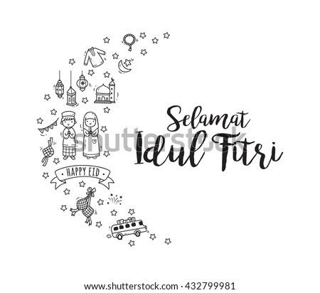 Contoh Ucapan Idul Fitri Formal - Cari Lowongan Kerja
