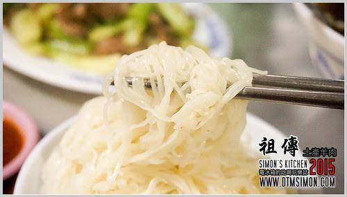 祖傳土產羊肉201506.jpg