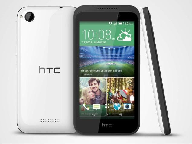 ----{{{HTC-Desire-320-&-HTC-Desire-326-MT6592-100%-TESTED-Official-Firmware-Factory-Flash-File-Free-Download-Without-Password}}}----