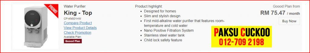 model penapis air cuckoo kedah king top penapis air terbaik di malaysia