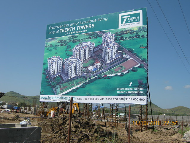 Teerth Realties' Teerth Towers, 2 BHK and 3 BHK Flats at Baner Sus Pune - Construction UpdatesIMG_3343