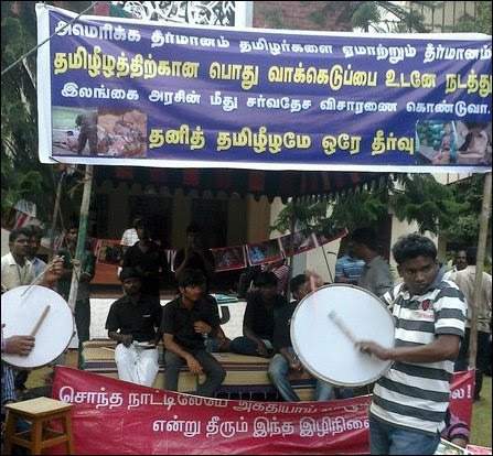 Tamil students on fasting campaign in Chennai