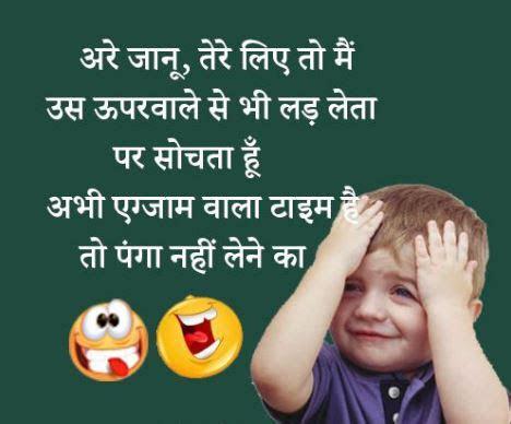 exam finished images english hindi ad whatsapp xam finish