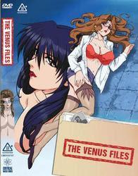 [Imagen: 11164820_030-The_Venus_File.JPG]