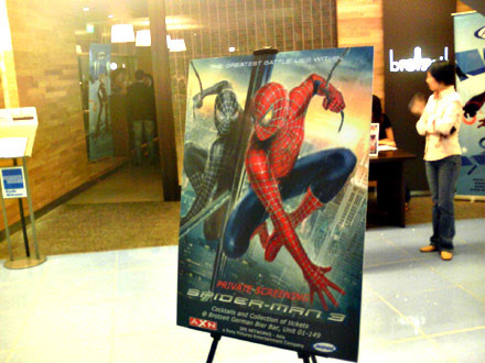 AXN Spiderman 3 Private Screening