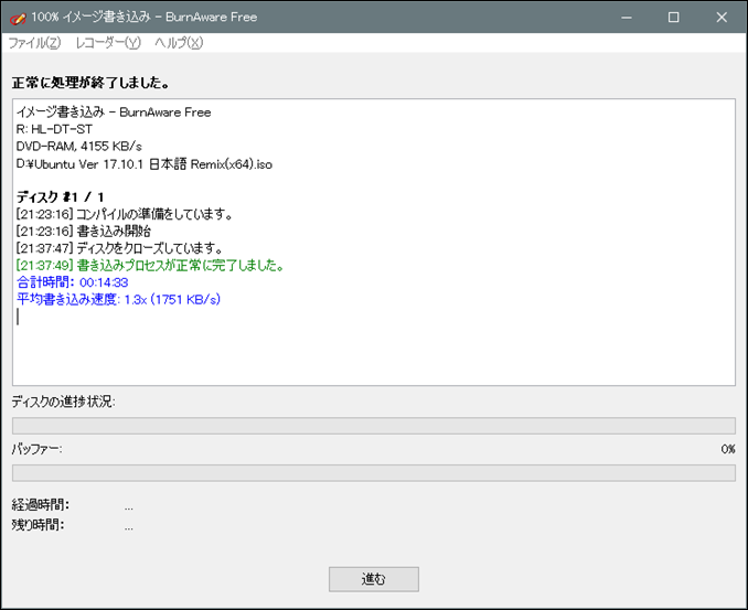 a00031_Windows10で削除出来ないファイルを強制削除する方法_11