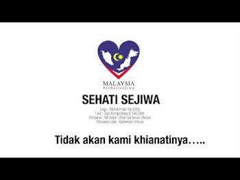 LAGU TEMA HARI KEBANGSAAN 2015 #SEHATISEJIWA