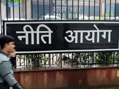Image result for Doctors' body slams NITI Aayog's draft bill