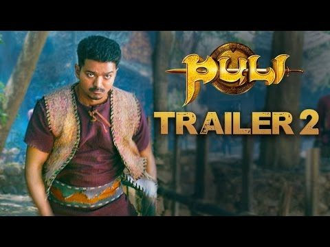 New Movies Download Tamil