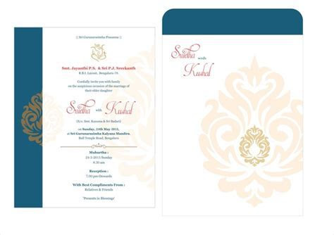 Wedding Cards Designs   Nisartmacka.com