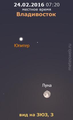 Луна и Юпитер на утреннем небе Владивостока 24 февраля 2016 г.