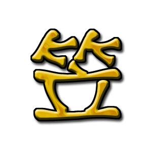 小笠Logo V3-1(金)