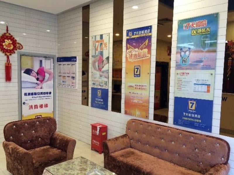 7 Days Inn Leiyang Wuyi East Road Branch Discount