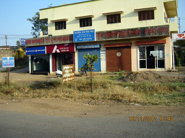 ATMs at Kanhe Gram Panchayat Shopping Complex