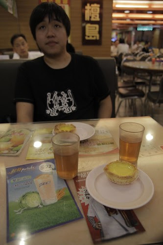Having Egg tarts with Kevin