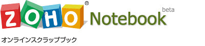 zoho-notebook by you.
