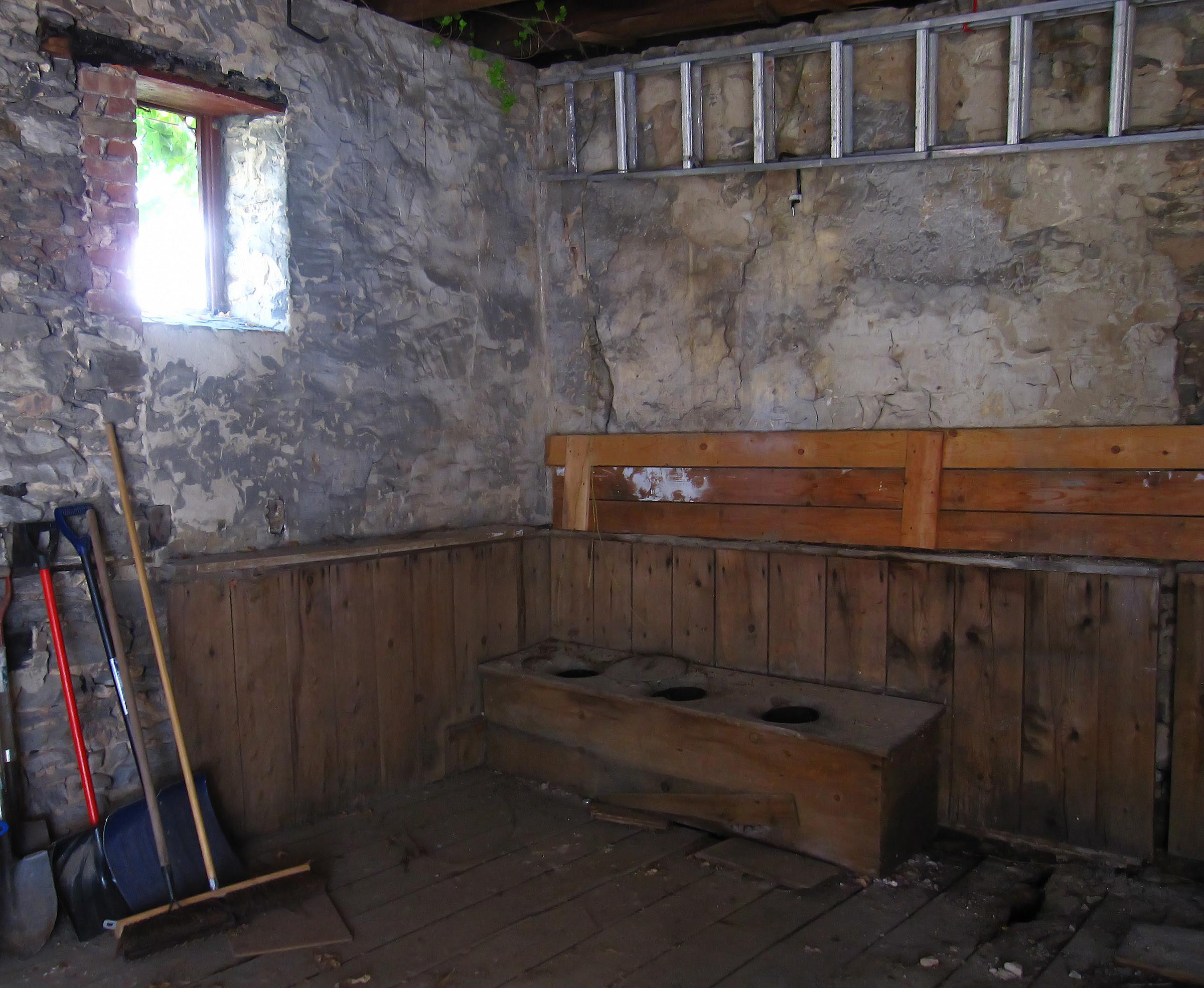 Ancient latrine