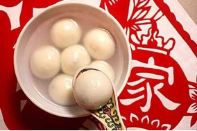 Lucky Food for Chinese New Year - Global Awareness