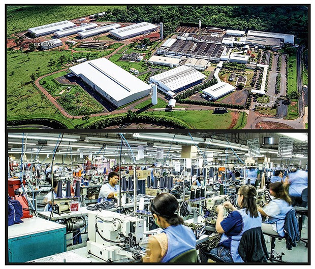 Empreendedorismo;Moda;Liderança;Lupo;Parque Industrial;Araraquara;Investimento (Foto: Divulgação)