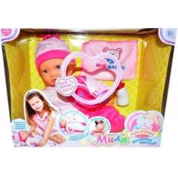 Кукла малыша интерактивная Joy Toy 5237