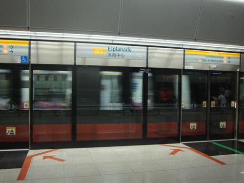 Метростанция Esplanade -  СС3