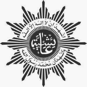 logo aisyiyah gambar logo