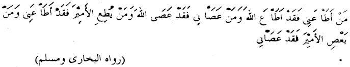 islam2.jpg (100173 bytes)