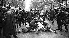События 1968 года во Франции были спровоцированы бытовыми мелочами, о которых помнят лишь дотошные историки