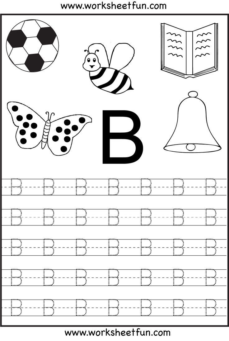 Printable Alphabet Tracing Worksheets A Z - Calendar June