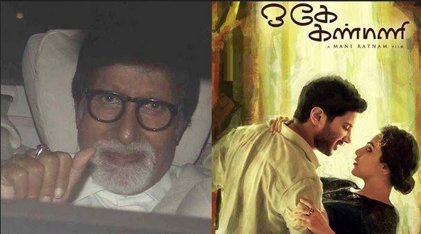 Amitabh Bachchan floored by Mani Ratnam's 'O Kadhal Kanmani'